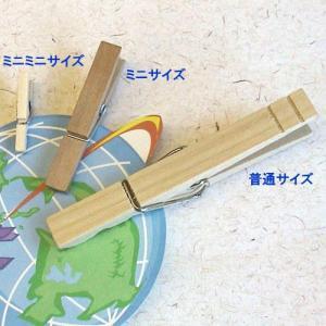 ウッドクリップ 普通サイズ M 50個パック|wrapfun|02