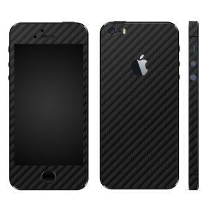 iPhoneSE iPhone5S iPhone5 スキンシール 全面 シール ケース カバー wraplus 選べる31色 ブラックカーボン|wraplus