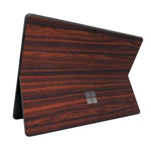 Surface ProX スキンシール ケース カバー 保護 フィルム 背面 wraplus 選べる31色 ローズウッド|wraplus