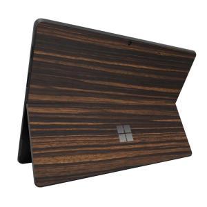 Surface ProX スキンシール ケース カバー 保護 フィルム 背面 wraplus 選べる31色 エボニー|wraplus
