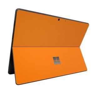 Surface ProX スキンシール ケース カバー 保護 フィルム 背面 wraplus 選べる31色 オレンジ|wraplus