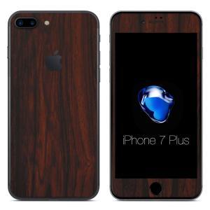 ■商品名:wraplus for iPhone7 Plus  ■商品説明: ・iPhone7 Plu...