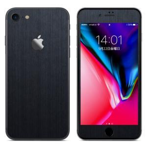 iPhone8 スキンシール 前面 背面 シール ケース カバー 保護 フィルム wraplus 選...