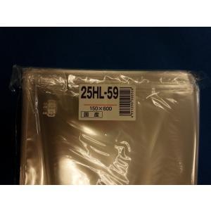防曇(ボードン)鮮度保持OPP袋#25 150ミリ×600ミリ 穴あり 100枚入 wrapping1 02