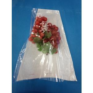 ぶどう紙セロ三角袋 大 ブルー 100枚入|wrapping1