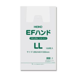 レジ袋 EFハンドLL ナチュラル 1ケース1000枚入|wrapping1