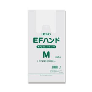 レジ袋 EFハンドM ナチュラル 1ケース2000枚入|wrapping1
