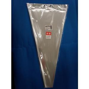 フラワーパック(提げ穴あり)#30 CTF-2 250/50×500+50mm 100枚|wrapping1