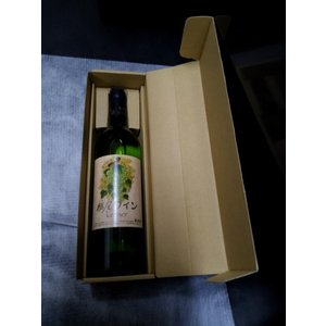 ボトル用箱(ワイン1本用)茶色・縦90×横315×高さ80mm 10枚セット 台紙付きで使いやすい  Z-24|wrapping1