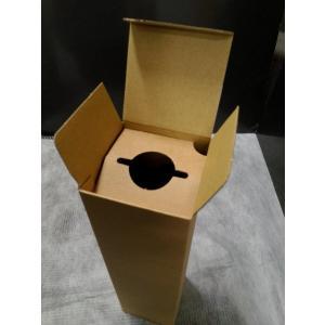 サック式ボトル用箱 (ワインハーフボトル1本用)縦64×横67×高さ240mm 10枚セット(茶色) フタと本体が一体 WN-1|wrapping1