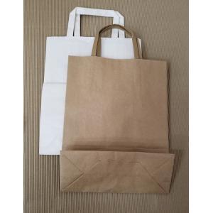 お得なまとめ買い 手提げ紙袋 平紐タイプ E判(マチ広)  200枚入 wrapping1