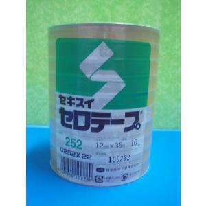 積水セロテープ12ミリ×35m巻  お得な10巻パック!|wrapping1