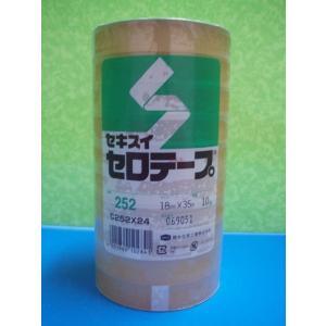 積水セロテープ18ミリ×35m巻  お得な10巻パック!|wrapping1