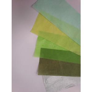 薄葉紙 グリーン系 760×500ミリ 50枚入 ★色鮮やか wrapping1