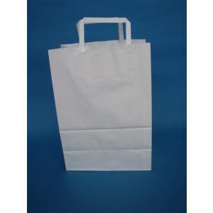 お得なまとめ買い小型手提げ紙袋 平紐タイプ 白無地S1 300枚入|wrapping1