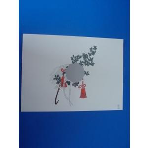 のし紙 神道 掛紙  本中判(切手判)  100枚入 関782|wrapping1