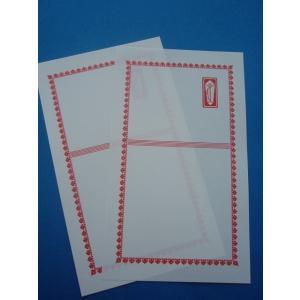 タオル用短冊のし紙 100枚入|wrapping1