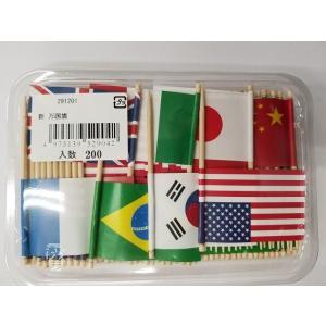 ランチ旗(万国旗)  200枚入|wrapping1
