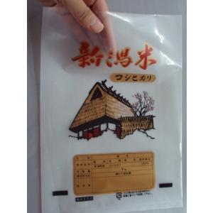 お得なケース販売 ポリ製米袋  新潟米絵コシヒカリ文字あり 1キロ用 500枚入 wrapping1