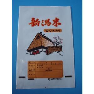 お得なケース販売 ポリ製米袋  新潟米絵コシヒカリ文字あり 2キロ用 500枚入 wrapping1