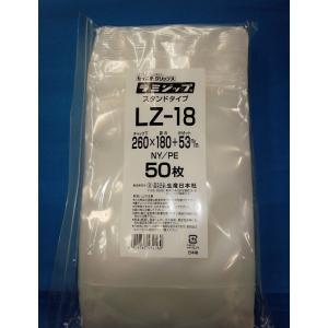 ラミジップ チャック付き透明袋スタンドタイプLZ−18 50枚入|wrapping1