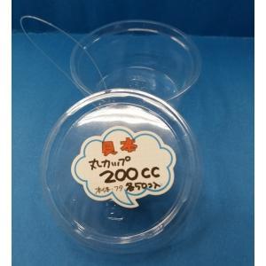 丸カップ200cc 50セット|wrapping1