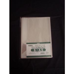 クリスタルパック S-A5 100枚入り|wrapping1