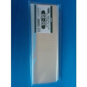 クリスタルパック S8-25 100枚入り|wrapping1