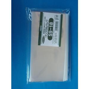 クリスタルパック S9-18 100枚入り|wrapping1