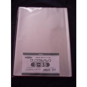 クリスタルパック S-B5 100枚入り|wrapping1