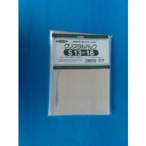 クリスタルパック S13-18   100枚入り|wrapping1