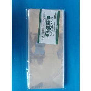 クリスタルパック S13-30   100枚入り|wrapping1