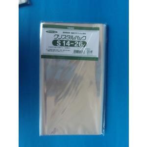 クリスタルパック S14-26  100枚入り|wrapping1