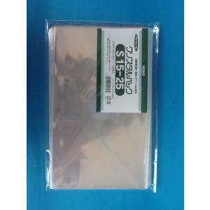 クリスタルパック S15-25  100枚入り|wrapping1