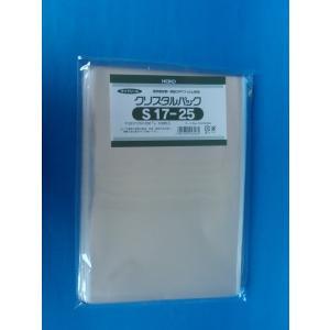 クリスタルパック S17-25  100枚入り|wrapping1