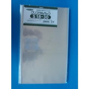 クリスタルパック S18-30  100枚入り|wrapping1