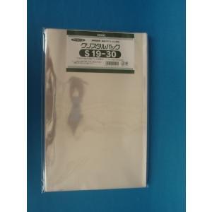 クリスタルパック S19-30  100枚入り|wrapping1