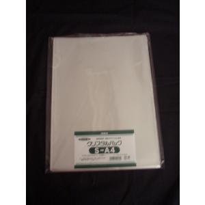 クリスタルパック S-A4 100枚入り|wrapping1