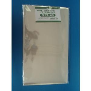 クリスタルパック S23-40  100枚入り|wrapping1