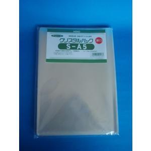 クリスタルパック S-A5  100枚入   ※厚口※|wrapping1