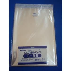 クリスタルパック テープ付き T-B5 100枚入|wrapping1