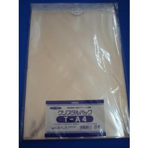 クリスタルパック テープ付き T-A4 100枚入|wrapping1