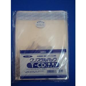 クリスタルパック テープ付き T-CD(横型タイプ) 100枚入|wrapping1