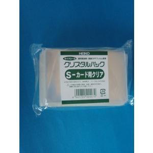 クリスタルパック S-カード用クリア  200枚入り|wrapping1
