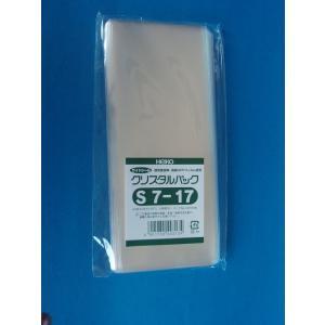 クリスタルパック S7-17  100枚入り|wrapping1