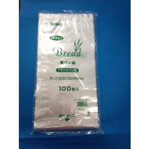 PP食パン袋 フランスパン用 100枚入|wrapping1