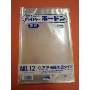 防曇(ボードン)鮮度保持OPP袋 No.12 100枚入 ※空気穴なし・あり※|wrapping1