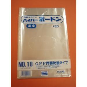 防曇(ボードン)鮮度保持OPP袋 No.10 100枚入 ※空気穴なし、あり※|wrapping1