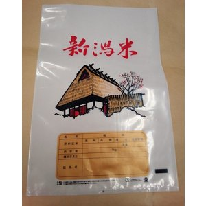 ポリ製米袋 新潟米絵コシヒカリ文字なし 10キロ用 100枚入 wrapping1