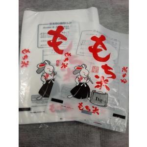 ポリ製もち米袋 1キロ用 100枚入 wrapping1